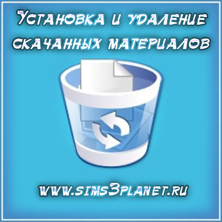 Uninstall Tool 3.1.1 Build 5235 Portable (2012/ML/RUS) скачать.