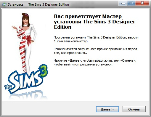The Sims 3: Designer Edition v1.4 (19in1) (2009-2013) (Rus/Eng)  RePack от Bernelli