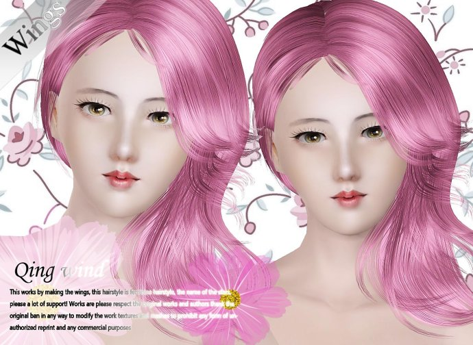 Qing Wind Hair for Females by Wings