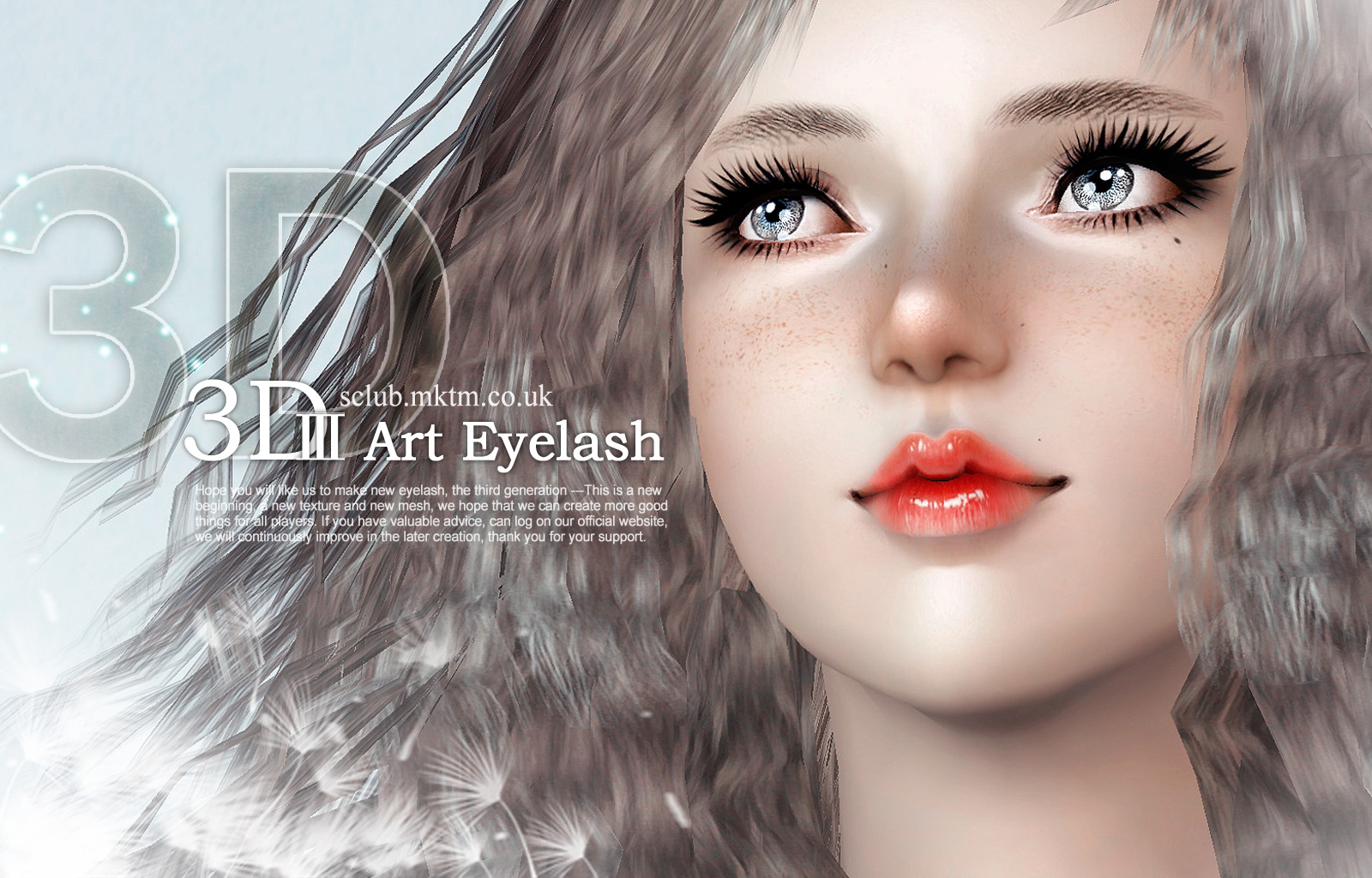 Eyelash Design Set III by S-Club