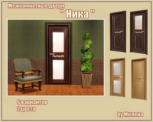 Interior Doors by Mulena
