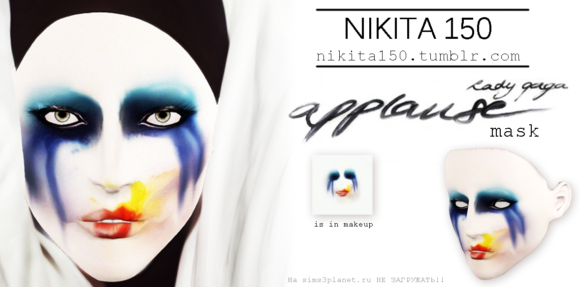 Appаlause Mask by Nikita150