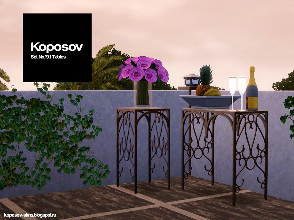 New Tables by Koposov