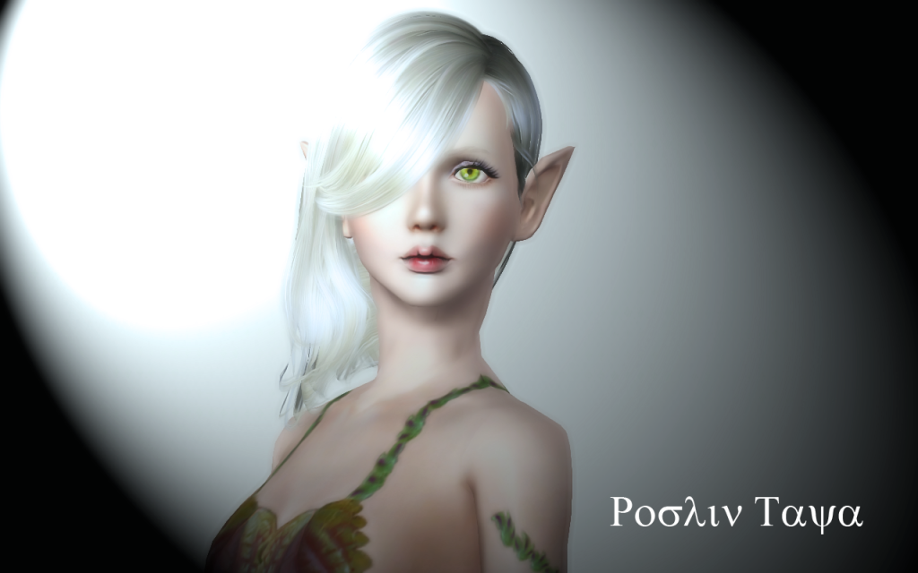 The Elf - Roslin Taya by Sunmerry