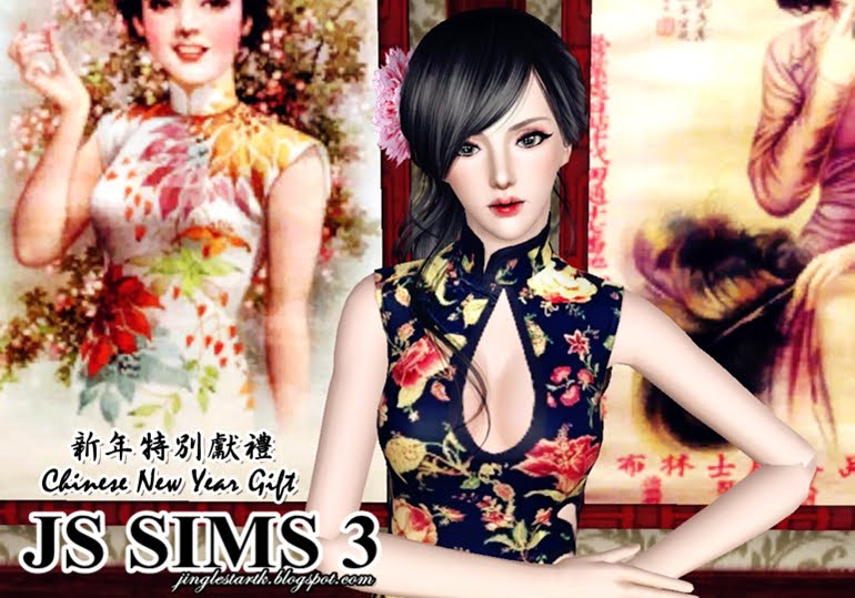 Chinese New Year Gift Set by JS Sims 3