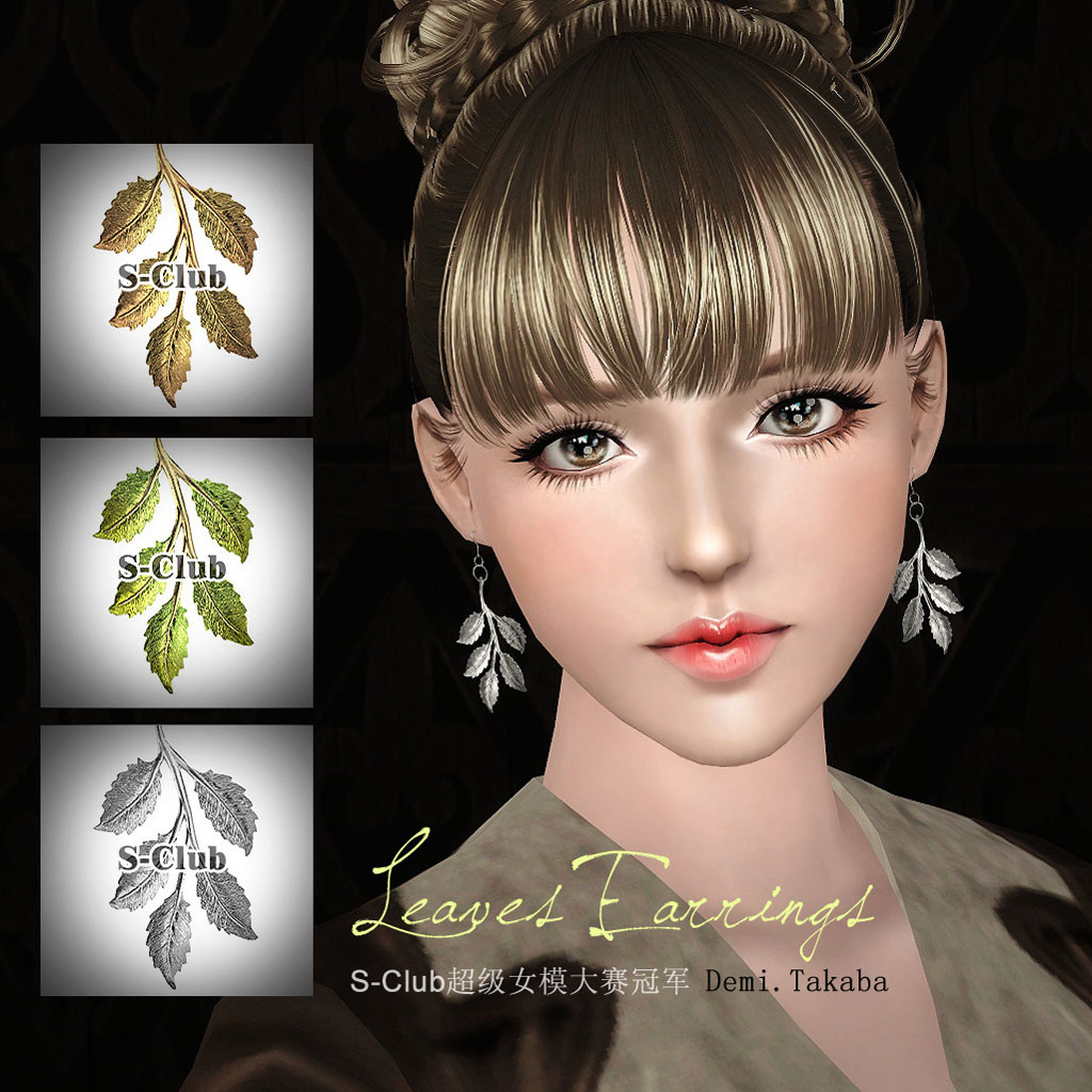 Leaves Earrings by S-Club