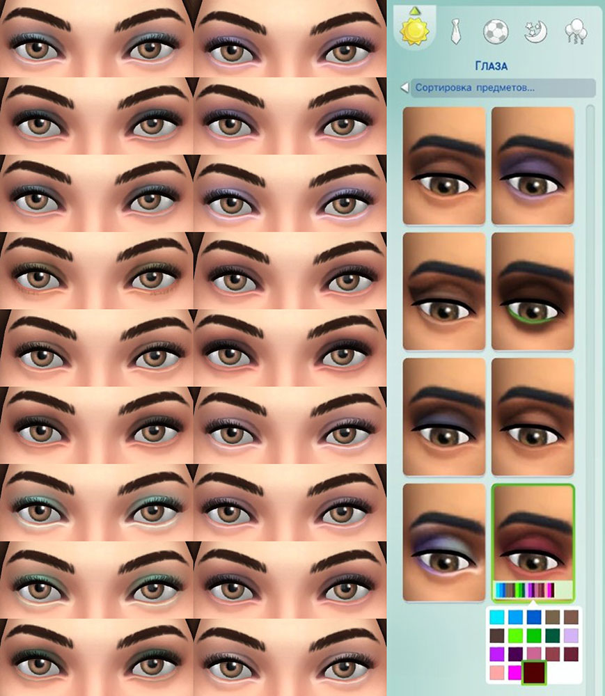Default Replacement Eye Shadows 2 by Sweat