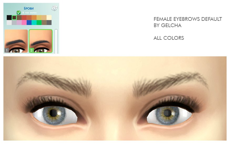 Female eyebrows №2 default by Gelcha