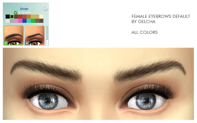 Female eyebrows #3 default by Gelcha