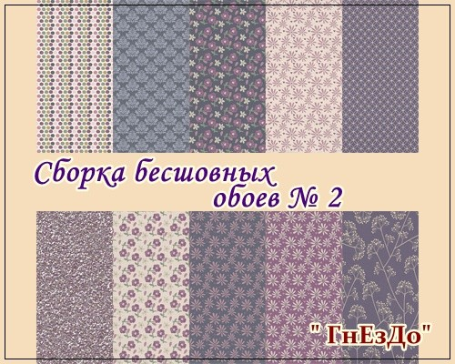 Wallpapers № 2 by Milena
