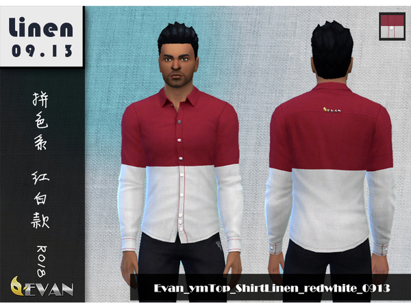 Evan_ymTop_ContrastColorShirtLinen_0913 by woodenhalo