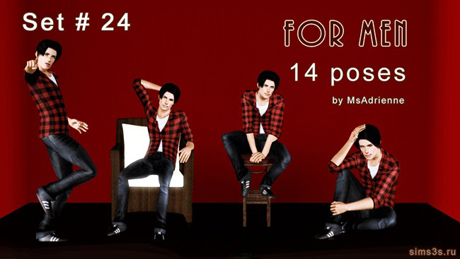 Сет поз #24 FOR MEN by MsAdrienne