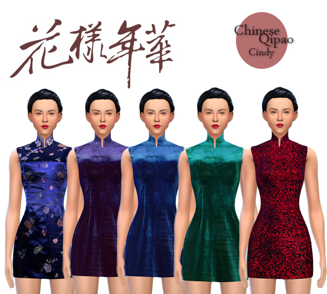 Chinese Qipao by Cindy