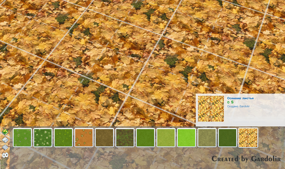 Autumn Leaves Terrain Paint by Gardolir