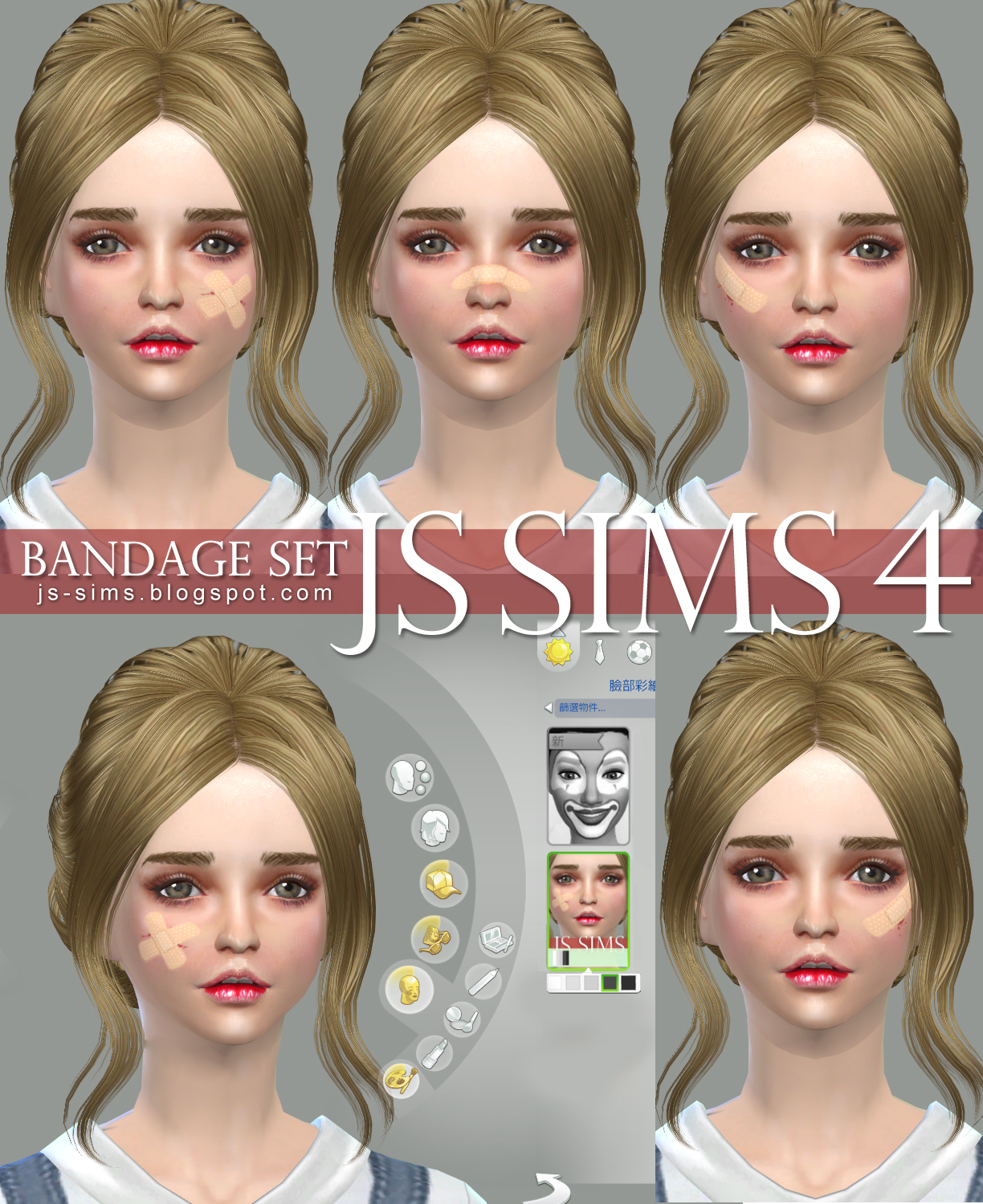 Bandage Set at JS Sims 4