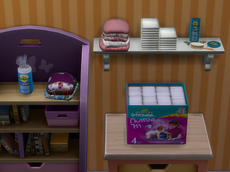 Baby Clutter by Sims4Fun