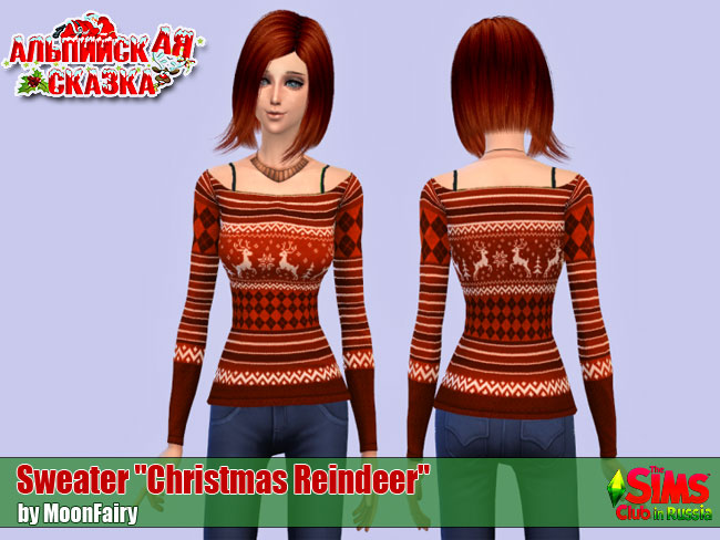 "Sweater ""Christmas Reindeer"" от MoonFairy"