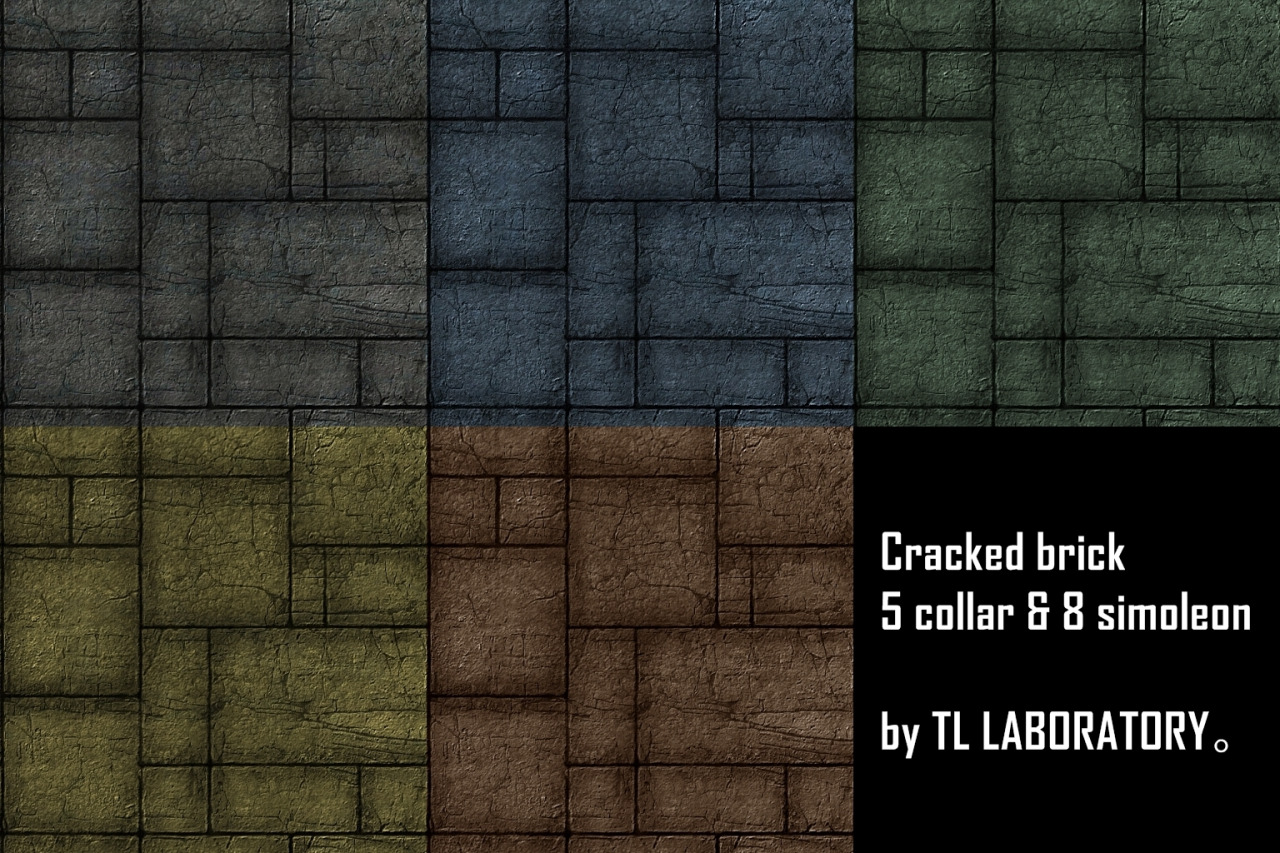 Cracked Brick Floors by Karmisoa