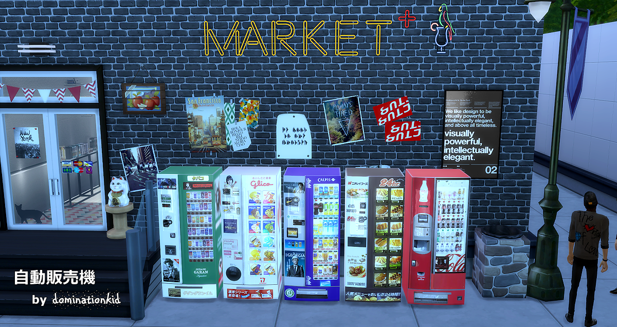 Japanese Vending Machines by DominationKid