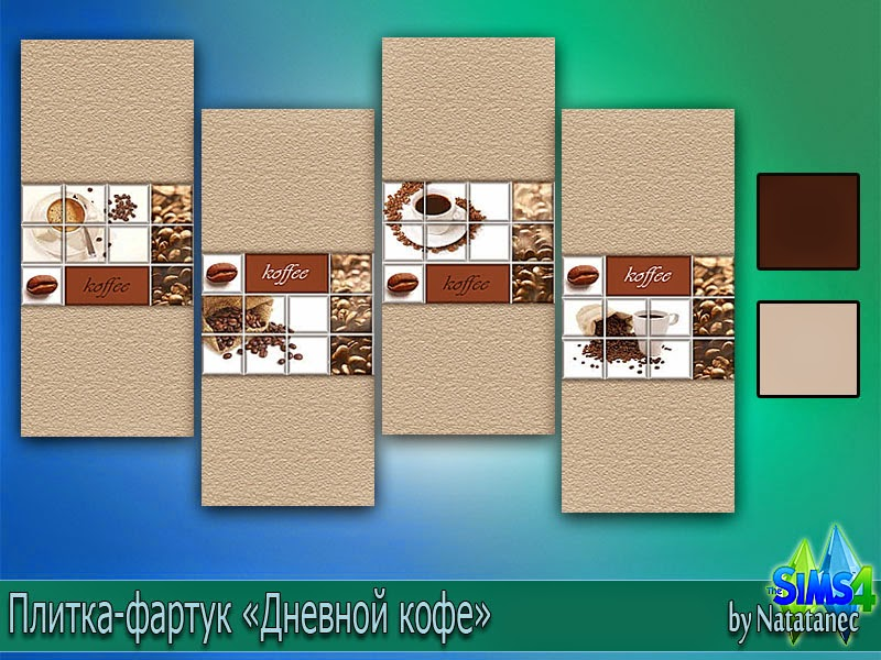 "Tile Panel ""Coffee Day"" by natatanec"