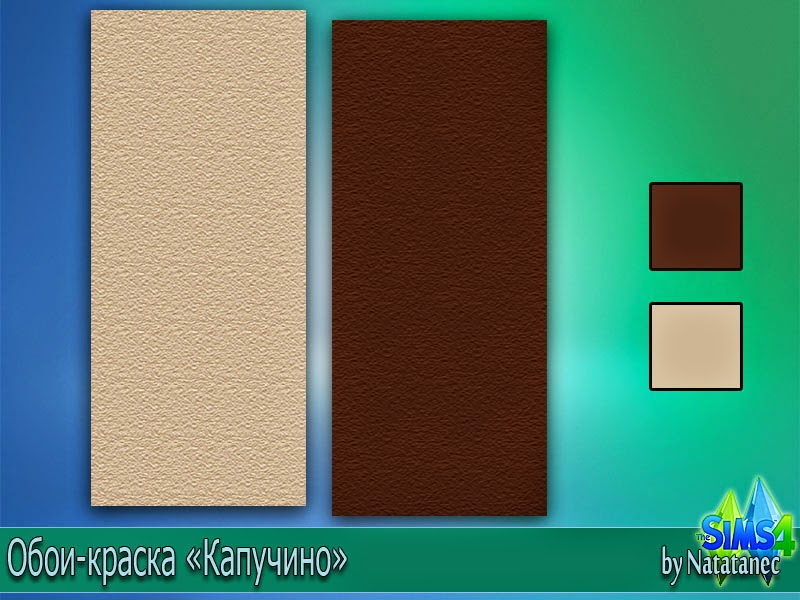 "Wallpaper - paint ""Cappuccino"" by natatanec"