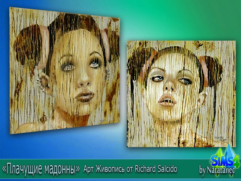 "Poster ""Weeping Madonna"" by Richard Salcido от natatanec"