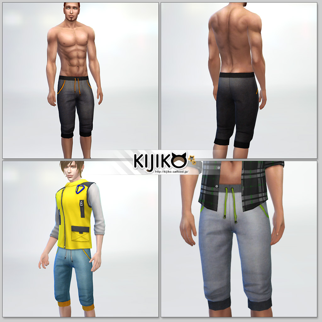 Athletic Pants for Adult Males by Kijiko