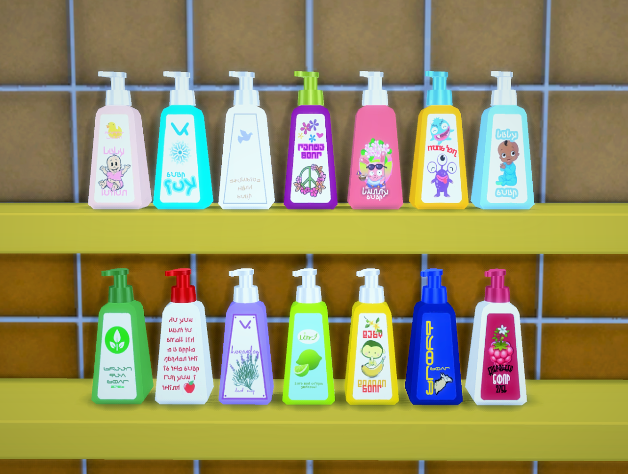 Recolor of OBP lovely bathroom clutter by Budgie2budgie
