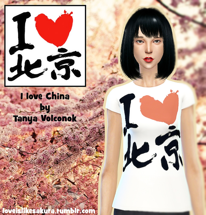 I love China by TV
