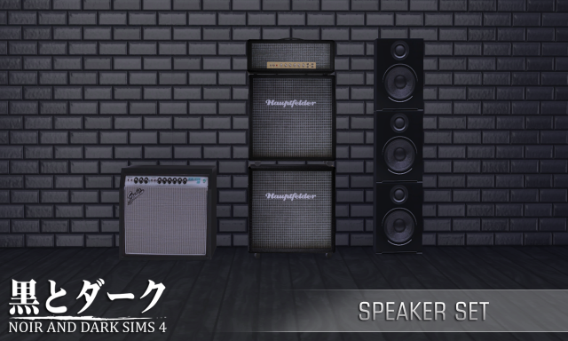 Speakers Set by Noiranddarksims
