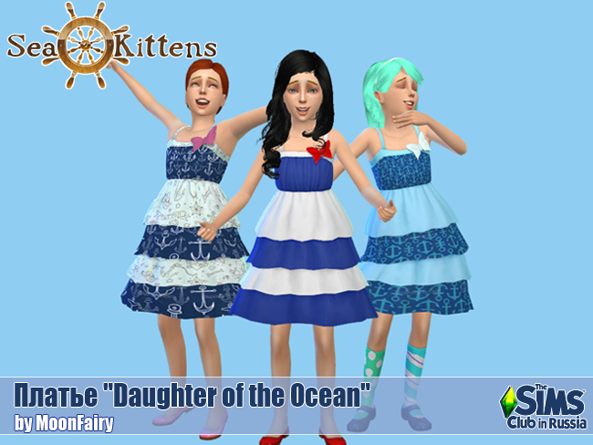 Dress Daughter of the Ocean от MoonFairy