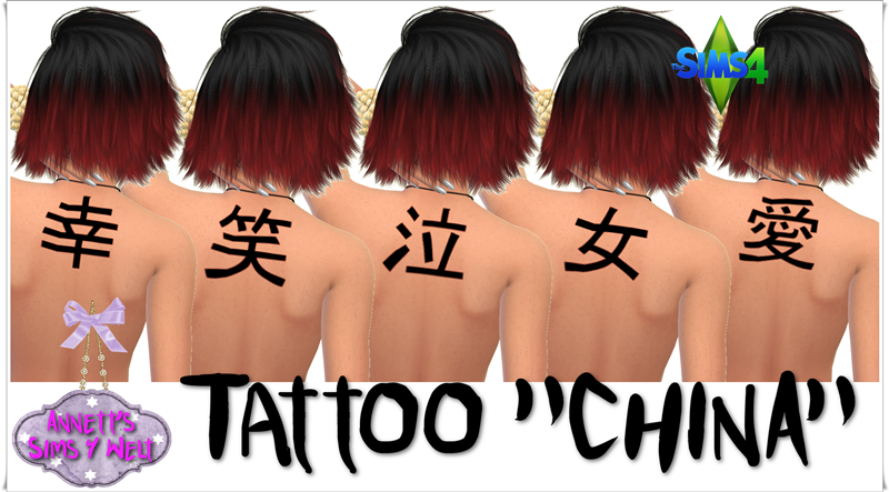 "Tattoo ""China"" for Women by Annett85"