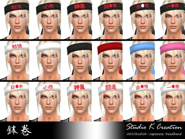 Bousouzoku Team Uniform and Headband by Karzalee