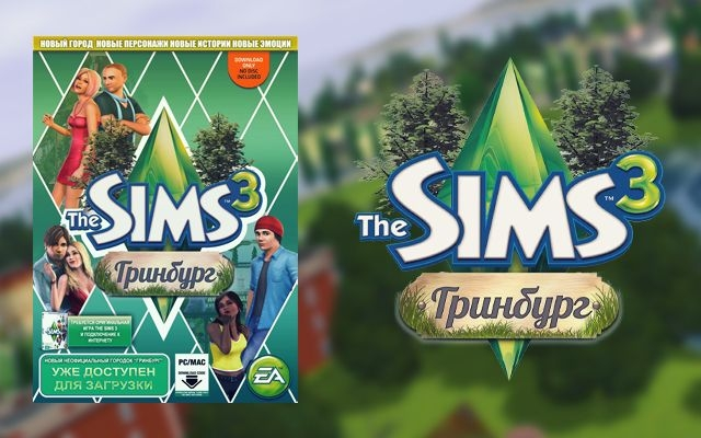 The Sims 3. Гринбург (Неофициальный городок) by sims3000