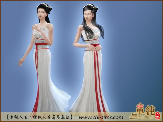 Chinese Moxiong Ruqun by Moirae