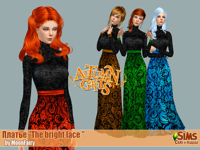 The bright lace dress by MoonFairy
