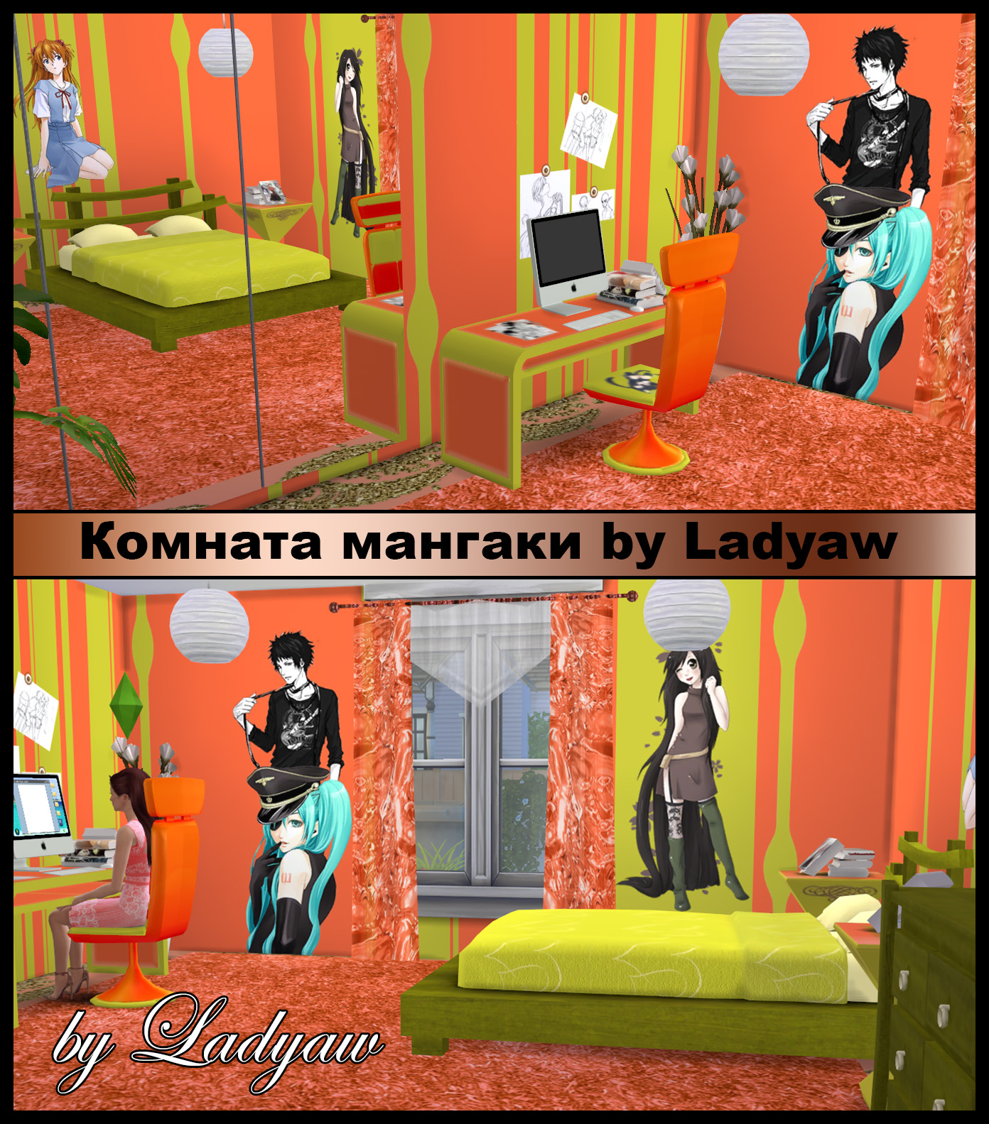 Комната мангаки by Ladyaw