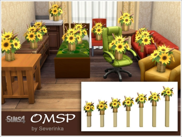 Столбики OMSP set by Severinka