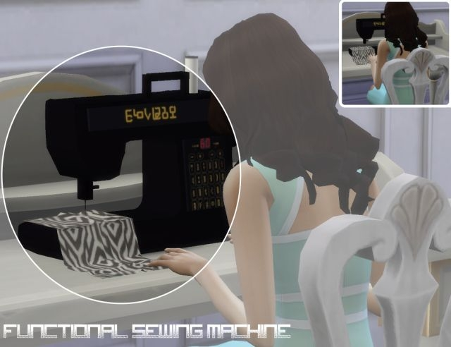 Functional Sewing Machine by 8bitcookie