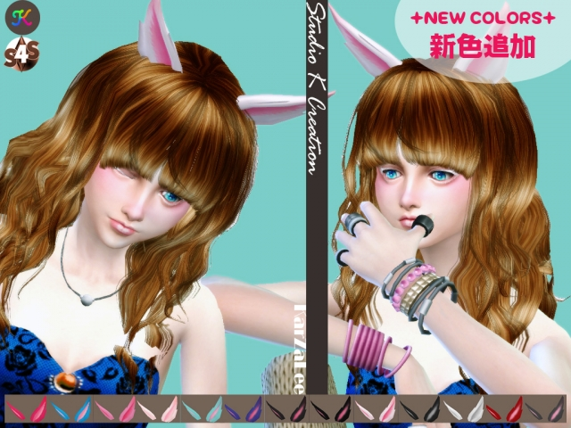 Rabbit Ears for Female and Male by Karzalee