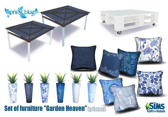 "Set of furniture ""Garden Heaven"" by Zонька"