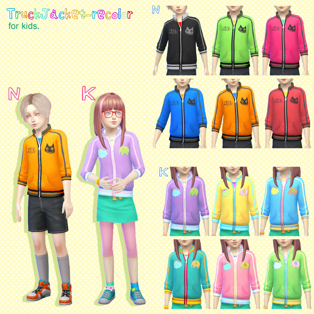 TruckJacket-recolor for Kids by imadako