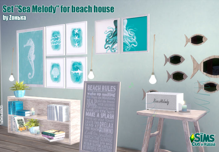 "Set of furniture and decor ""Sea Melody"" by Zонька"