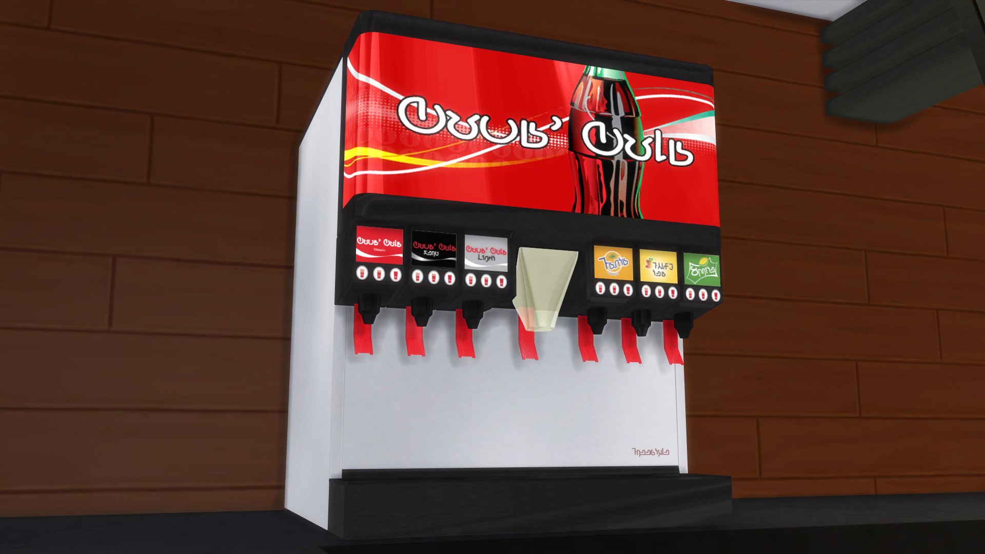 Coca Cola Freestyle C121 Machine by RomerJon