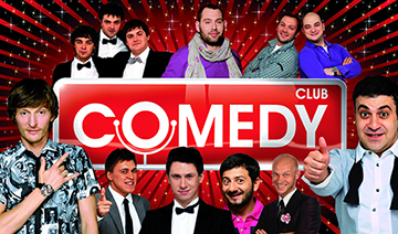 Новый Comedy Club (2016) WEB-DL (720p)