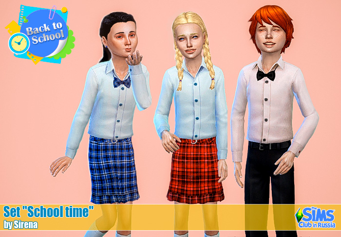 "Set ""School time"" by Sirena"