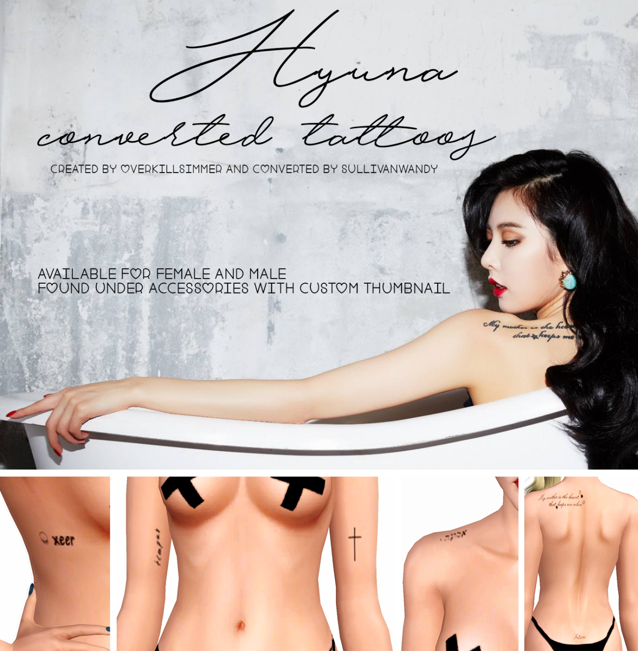 Hyuna Converted Tattoos от sullivanwandy