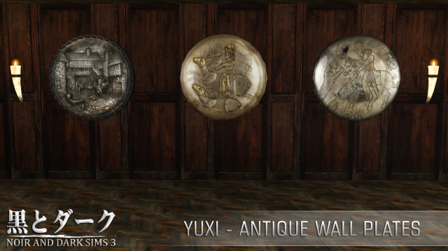 Antique Wall Plates by Noiranddarksims