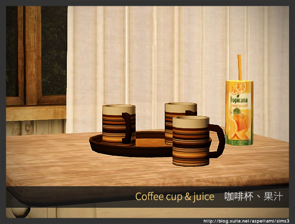 Default replacement - coffee cup and juice by Aspettamisims