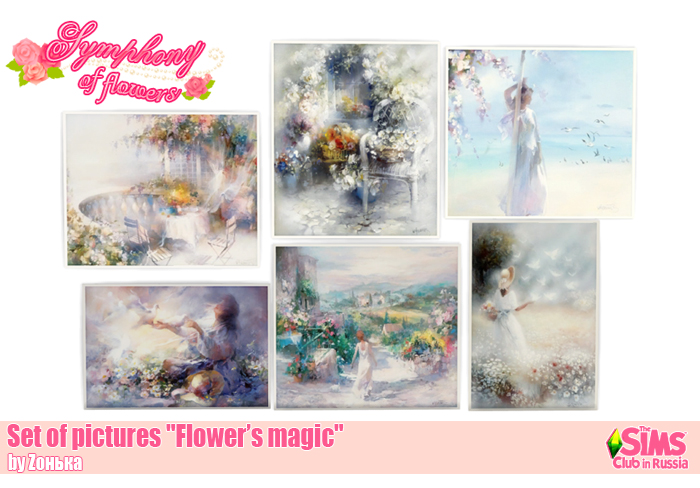 """Set of pictures """"Flower's magic"""" by Zонька"""